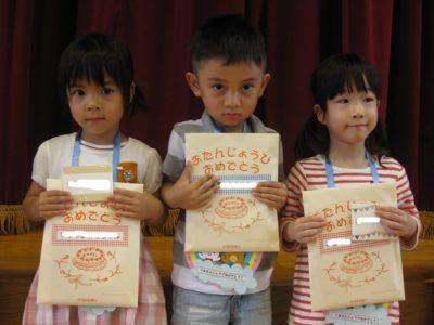ひよこ組は3人の7月生まれがいました。