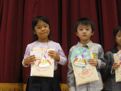 担任の先生と園長先生からプレゼントをいただいて。