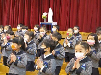聖歌「こころをあわせて」マスクをしていても歌うのが上手になりました。