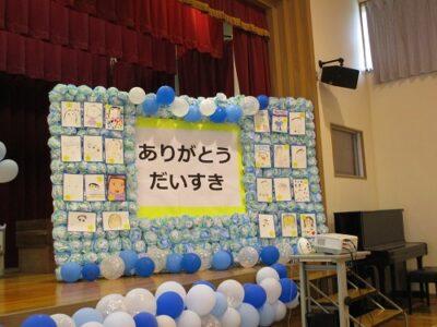 ほし組のクラスカラー、水色で統一されたホールの飾り付け