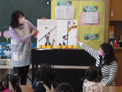 先生が大型絵本を読んでくださいました。